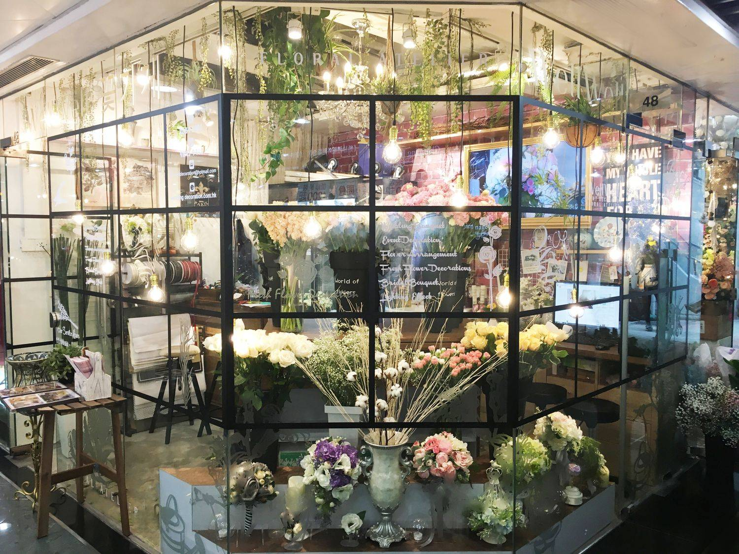 About us well well floral atelier online flower shop completed over wedding decoration junglespirit Choice Image